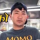 Momo Delight - BEST ROOKIE WINNER